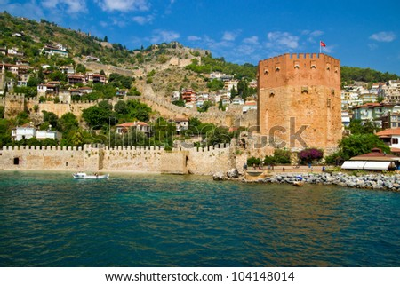 Alanya. The old fortress.