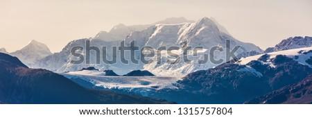 Alaska mountains range landscape banner at dusk sunset on cruise travel destination, USA. #1315757804