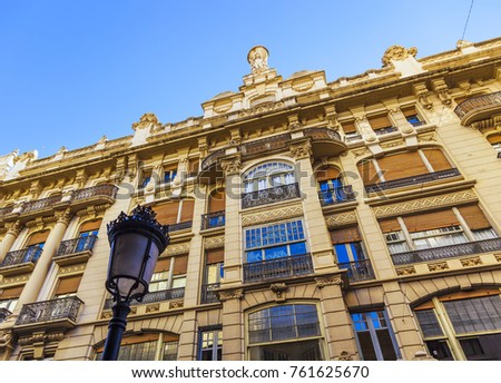 Albacete, Spain. Civil architectural heritage include the works carried out at the end of 19th century and early 20th centuries.