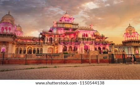 Albert Hall Museum in Jaipur, India #1150544138