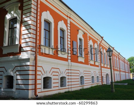 Alexander Home at Peter and Paul Fortress in St Petersburg, Russia