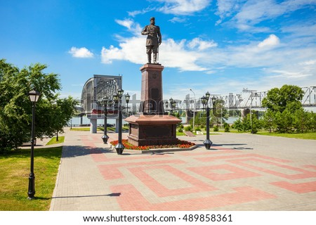stock photo alexander iii monument and the first bridge across the ob is located on the embankment of ob river 489858361 - Каталог — Фотообои «Новосибирск»