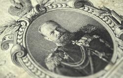 Alexander III. Portrait from 25 rubles of tsarist Russia