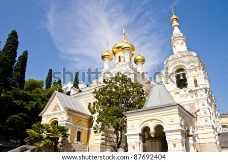 Alexander Nevsky Cathedral in Yalta. Crimea. Ukraine.