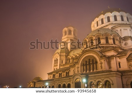 Alexander Nevsky cathedral - night shot
