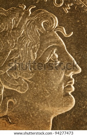 Alexander the Great profile portrait, Greek king of Macedon  - magnified detail from old scratched coin