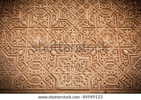 Alhambra de Granada. Arabic relief from Comares facade in Nasrid Palaces
