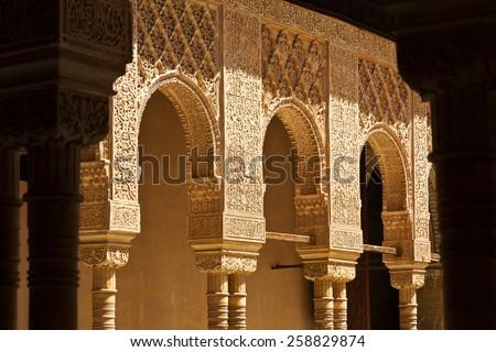 Alhambra de Granada. Moorish arches in the Court of the Lions