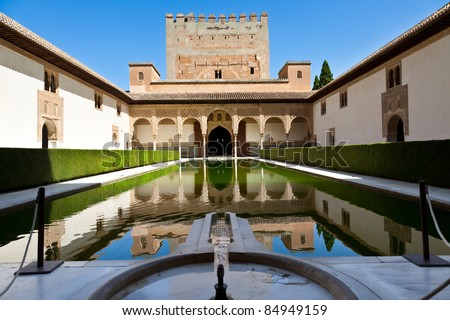 Alhambra De Granada. Patio De Arrayanes Y Torre De Comares. (The Court Of The...