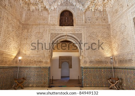 Alhambra de Granada. The Hall of the Two Sisters, the second main chamber of the Palace of the Lions. Access to Charles V's rooms