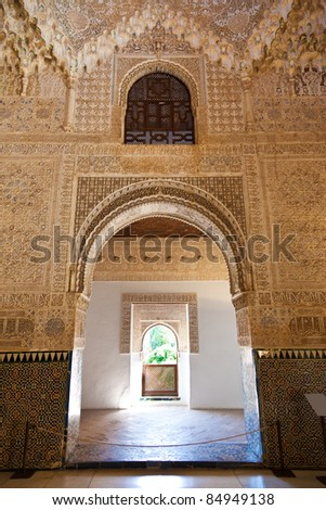 Alhambra de Granada. The Hall of the Two Sisters, the second main chamber of the Palace of the Lions