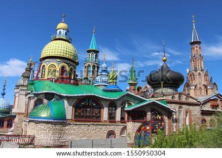 All Religions Temple in Kazan, Tatarstan, Russia