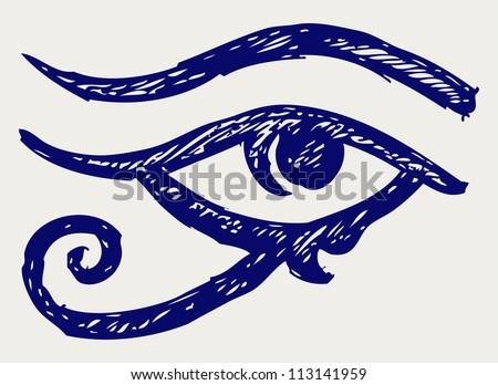 All seeing eye. Raster version