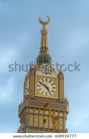 Allah is the greatest writer in Arabic. Mecca clock tower - mosque tower - in Mecca.