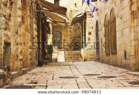 Alley in Jerusalem old city, Israel