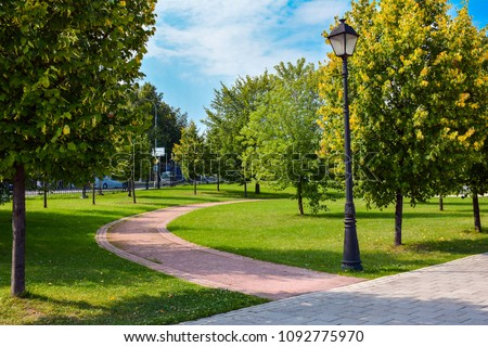 Alley in park Tsaritsyno at summer time