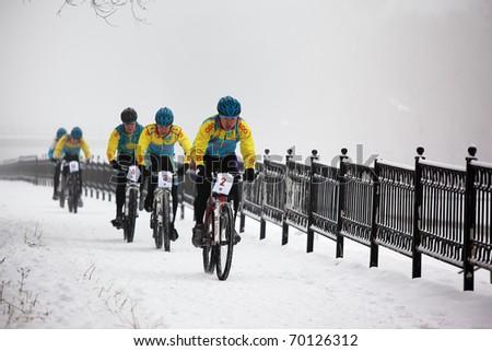 ALMATY, KAZAKHSTAN - JAN 23: Ernar Baurbek (N2) in action at Mountain bike cross-country competition.  January 23, 2010 in Almaty, Kazakhstan.