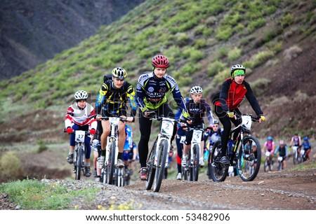 "ALMATY, KAZAKHSTAN - MAY 2: Adventure mountain bike cross-country marathon in mountains ""Jeyran Trophy 2010"" May 2, 2010 in Almaty, Kazakhstan."