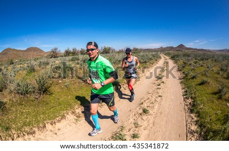 """ALMATY, KAZAKHSTAN, MAY 08, 2016: Competition """"Tengri Ultra Trail"""" #435341872"""