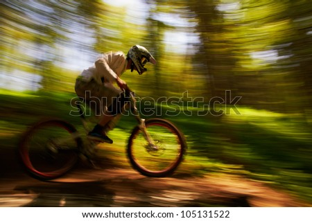 ALMATY, KAZAKHSTAN - MAY 27: Unknown rider in action at Freestyle Mountain Bike Session in Almaty, Kazakhstan MAY 27, 2012.