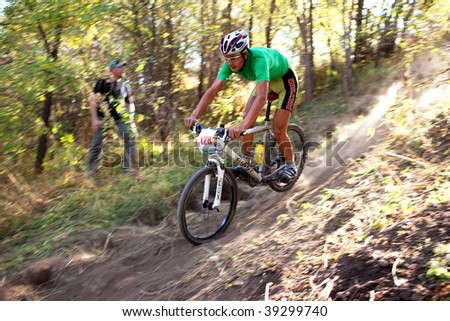 ALMATY, KAZAKHSTAN - OCTOBER 18: Nurbolat Kulimbetov in action at cross-country mountain bike 'Apple race' October 18, 2009 in Almaty , Kazakhstan.