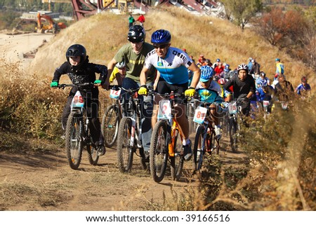 ALMATY, KAZAKHSTAN - OCTOBER 18: Riders in action at cross-country mountain bike 'Apple race' October 18, 2009 in Almaty , Kazakhstan.