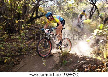 ALMATY, KAZAKHSTAN - OCTOBER 18: Vadim Galeev in action at cross-country mountain bike 'Apple race' October 18, 2009 in Almaty , Kazakhstan.