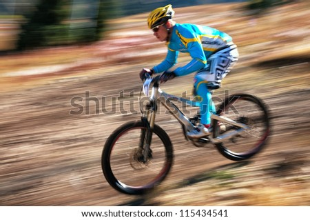"ALMATY, KAZAKHSTAN - SEPTEMBER 16: K.Kazantchev (N1) in action at ""Open Championship in Almaty - DOWNHILL"" in Almaty, Kazakhstan, September 16, 2012."