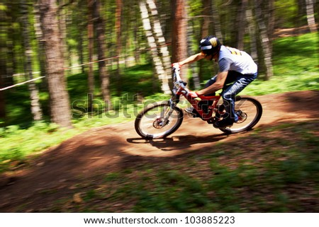ALMATY, KAZAKSTAN - MAY 26: Unknown rider in action at Freestyle Bike Session in Almaty, Kazakstan MAY 26, 2012.