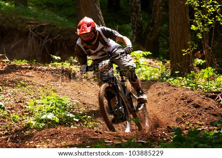 ALMATY, KAZAKSTAN - MAY 26: Unknown rider in action at Freestyle Bike Session in Almaty, Kazakstan MAY 26, 2012.