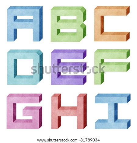 alphabet paper box 3D recycled paper craft isolated on white background - stock photo