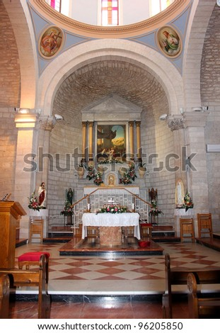 altar in the church of the first miracle, Kefar Cana, Israel