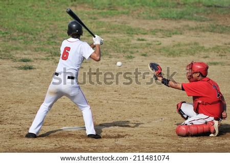 Amateur baseball in Japan