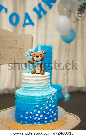 Amazing Cake For Boys First Birthday Blue And White Colors With Bear Cub From Sugar