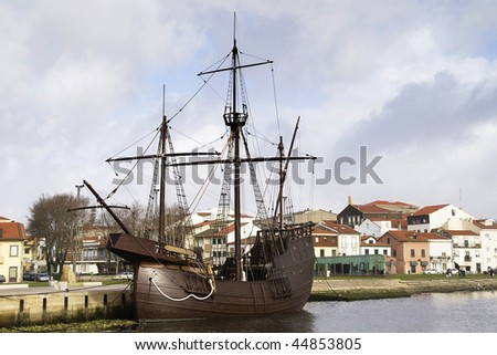 Amazing century ship from the primordial days of the Portuguese nationality.