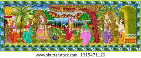 Amazing Hand Drawn Digital Artwork of Indian Tradition with People, Peacock and other objects. Indian Holy Place Mathura Vrindavan Painting