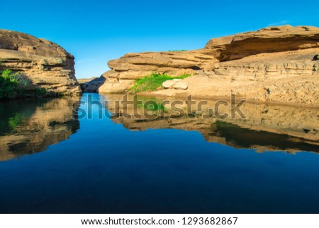 Amazing of rocks, Natural of rock canyon in mekhong river , Hat Chom Dao, Ubon Ratchathani province, North east Thailand #1293682867