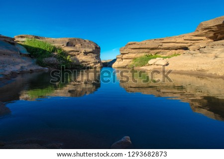 Amazing of rocks, Natural of rock canyon in mekhong river , Hat Chom Dao, Ubon Ratchathani province, North east Thailand #1293682873