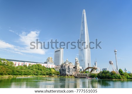 Amazing Seoul skyline. Beautiful view of downtown in Seoul, South Korea. Scenic summer sunny cityscape. Modern tower on blue sky background. Seoul is a popular tourist destination of Asia.
