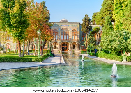 Amazing view of the Golestan Palace and beautiful fountains among green gardens in Tehran, Iran. The Golestan Palace is a popular tourist attraction of the Middle East. Traditional Persian exterior. Stock fotó ©