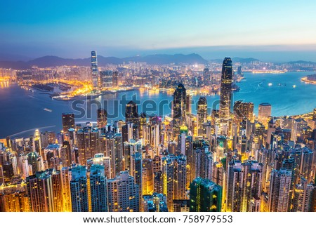 Amazing view on Hong Kong city from the Victoria peak, China #758979553