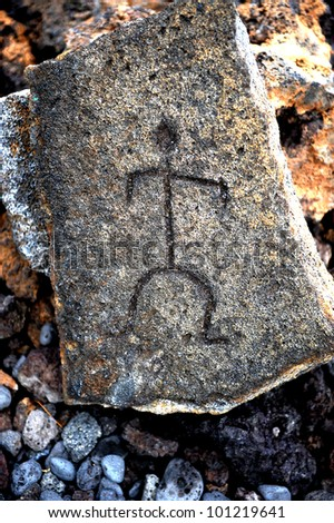 Amazing 1700 year old Ancient Hawaiian petroglyphs done in lava from The big Island