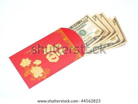 American Dollars in Red Packet