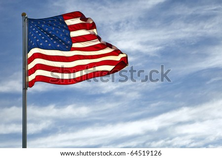 american flag waving in wind. stock photo : American Flag waving in the wind