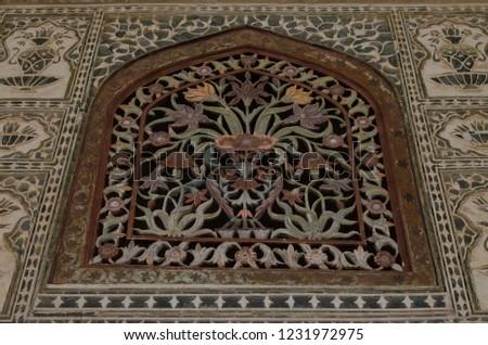Amjer Fort, Jaipur in Rajasthan #1231972975