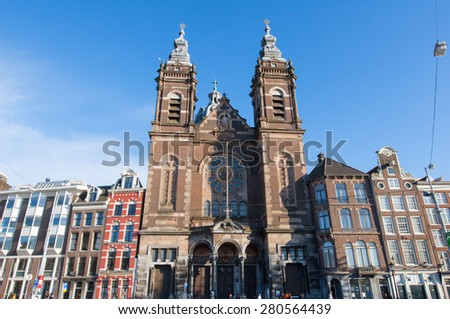 AMSTERDAM-APRIL 27: The Basilica of Saint Nicholas in Old Centre district of Amsterdam on April 27,2015, the Netherlands. Basilica of Saint Nicholas is the city\'s major Catholic church.
