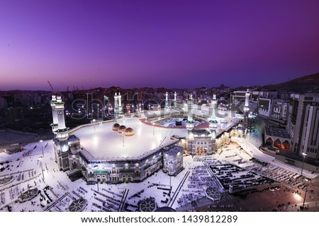 An aerial view of Makkah Grand mosque (Masjid Al Haram) and Kaaba