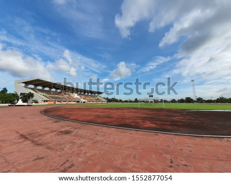 An all weather running track is a rubberized artificial running surface for track and field athletics. It provides a consistent surface for competitors to test their athletic ability.