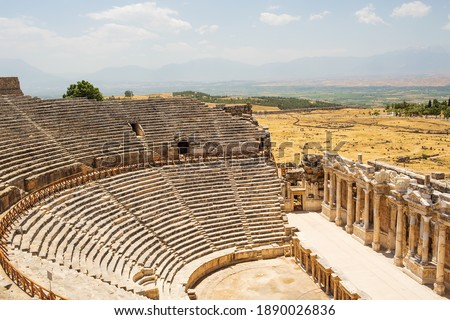 an ancient amphitheater stands in the deser Zdjęcia stock ©