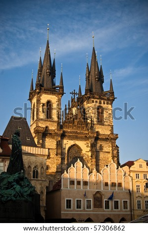 An ancient castle in the center of Prague